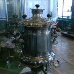 Photo of Tula Museum of Samovars