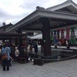 Photo of Sakuranobaba Johsaien