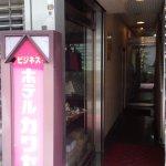 川瀨酒店照片