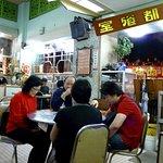 Mido Cafe - Yau Ma Tei (TempleSt)