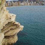 Balcón del Mediterráneo