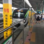 Express ITX train arriving at Gapyeong station and the very obvious Bus station/ Taxi outside Ga