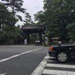 Photo of Kyoto Gyoen National Garden