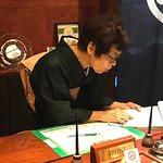 Photo of Ryokan Tanabe