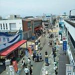 Photo of Numazu Port