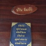 Themed room explanation in Thai, I think.. :)