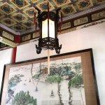 Photo of Chinese Garden Zurich
