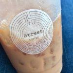 صورة فوتوغرافية لـ Street Coffee