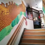 Follow the Great Wall to upstairs for dinning