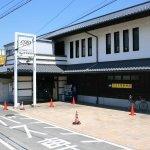 Foto de Kawauso Village Susaki Michi-no-Eki