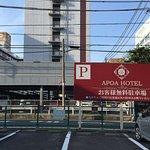 Photo de Apoa Hotel