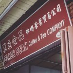 Black Bean Foto