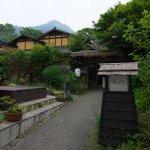 Photo of Kaede no Shoja