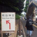9 min walk