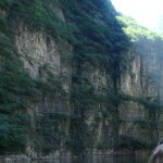 Paddling up the side section of Longqing Gorge
