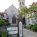 Photo of Motomachi Catholic Church
