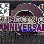 Photo of Jungceylon