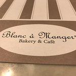 Photo of Blanc a Manger
