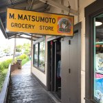 Photo of Matsumoto Shave Ice