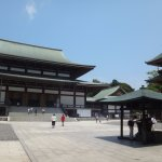 Photo de Naritasan Shinshoji Temple