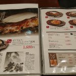 DSC_0006_large.jpg