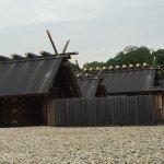 Atsuta Jingu Shrine Foto