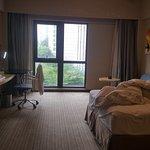 Holiday Inn Express Putuo Shanghai Foto