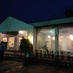 Photo of Spice Court Restaurant