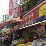 Photo of Ameyoko Shopping Street