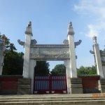 ConfuciusTemple Martyr's Shrine Foto