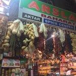 Foto de Egyptian Bazaar