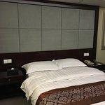 Foto de Jingu Hotel