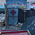 Photo of Mt. Everest Base Camp
