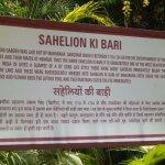 Sahelion Ki Bari