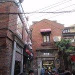 Photo of Tian Zi Fang