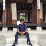 Photo de Namsangol Hanok Village