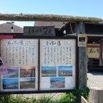 Photo de Hottarakashi Onsen