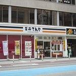 Tendon Tenya Kokura Uomachi의 사진