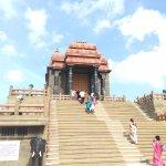 Front view of Vivekananda Rock Memorial hall