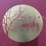 Photo of Angke Rest