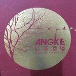 Photo de Angke Rest