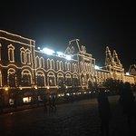 Foto de Kremlin