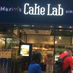 Maxim's Cake Lab (淘大商場)照片