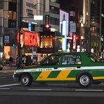 Photo de Omotesando