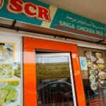 Photo of Singa Chicken Rice