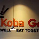 Koba Grill의 사진