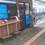 Photo of Teshima