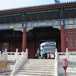 Entrance to Temple of Heaven