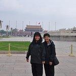 Tianimen Square