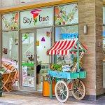Photo of Sey si bon